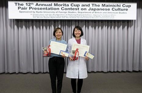 森田杯・英文毎日杯 英語プレゼンコンテストで、英語文化学科の4年生ペアが準優勝!