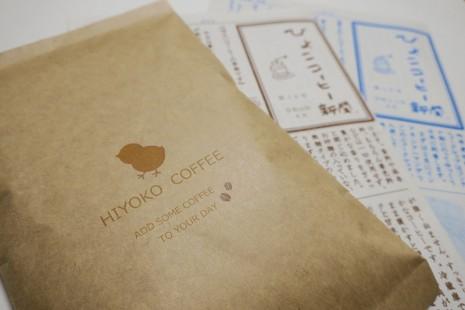 第3系主催 講演会「カフェと、ビジネスと、コミュニケーション。」を開催します。