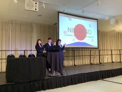 第18回 Discover Japan が開催されました(エクステンション)