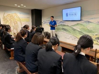 株式会社 神戸酒心館にて企業研修が行われました