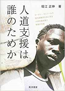 Book Photo 1