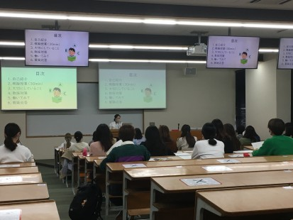 English Teaching Seminar が開催されました