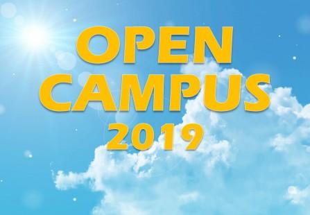 6/2(日)にオープンキャンパスが開催されます!