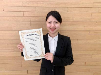英語特別クラス(ACE)の嶋田愛さんが「上智短大学長杯 英語弁論大会」で3位に入賞しました
