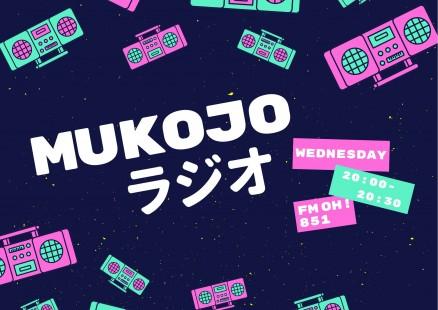 MUKOJOラジオに英語文化学科在学生が登場しました!