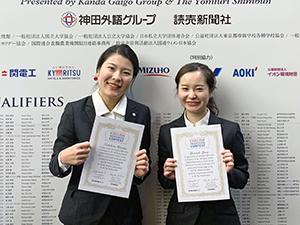 英語特別クラスの山田・田所ペアが、「全国学生英語プレゼンテーションコンテスト」で「トップ50賞」を獲得!